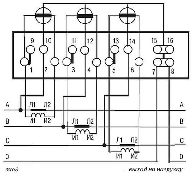 Схема меркурий 230 ар